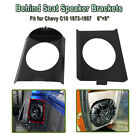 """Behind Seat Cab Corner 6""""×9"""" Speaker Mounting Brackets FOR 1973-1987 Chevy C10"""