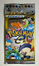Pokemon Card - 1st Edition Expedition Sealed e Pack - Japanese - ポケモンカードe - 2001