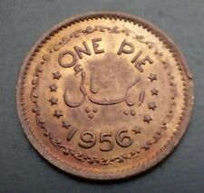 Pakistan 1 Pie 1956. KM#11. One Cent Penny Coin. Crescent 🌙 🌟 Star Tughra.