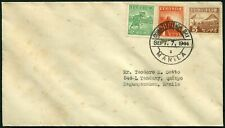 Philippines N12-N14 FDC CONSTITUTION DAY,09.07.1944.Japan Occupation stamps.
