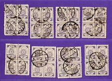 LATVIA LETTLAND BLOCK OF 8 (32) STAMPS 50 kop. Sc. 80 1920-21s USED 566