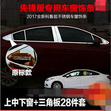 28 Pcs Fit For 2017 Chevrolet Cruze  Window Chome Molding Trim Accent