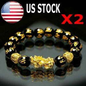 2×Feng Shui Black Obsidian Beads Bracelet Attract Wealth Good Luck Bangle pixiu