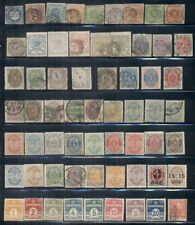 DENMARK 1851-1990's Collection, 30 stock pages, Mint & Used, Scott $11,593.00