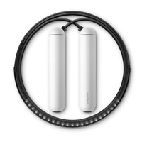 Tangram SR1000 Smart Rope LED White Large SR2_WH_L
