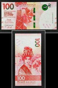Hong Kong Bank Of China 2018/2019, 100 Dollars GEM UNC Prefix CA429493