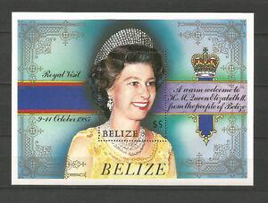 Bélize feuillet non oblitéré 1985 Y&TN°62 visite de Queen Elizabeth II /CL4A