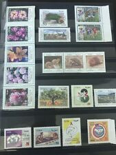 Syria 2010 2011 2012 2013 MNH Stamps Mothers Day Flower Squirrel + Revolution
