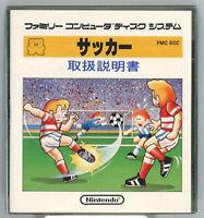 SOCCER Famicom Disk System Brand New Nintendo Import JAPAN Video Game dk