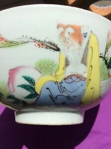 """CHINESE ANTIQUE PORCELAIN BOWL - OLD WISE MAN WITH PEACH & CALLIGRAPHY 3"""" x 6"""""""