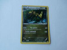 Carte Pokemon Tranchodon 140 pv Coréenne Coffret des Dragons holo !!!