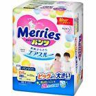 KAO Japanese Merries Pants Diapers (XXL) 26pc