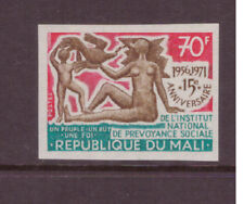 Mali MNH 1971 Art, Anniversary of Social Security Service imperf. mint stamp