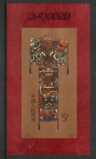 China 1989 Silk Painting Han tomb SGMS3605 unmounted mint minisheet stamp