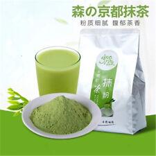 500g high quality 100% Natural Macha organic green Japanese style tea powder