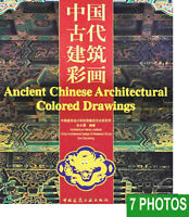 Ancient Chinese Architecture Colored Drawings 400+ pictures HUGE book 2005 rare