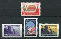 28303A) Russia 1961 MNH World Labour Congress 4v