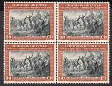 CHILE 1945 STAMP # 359 MNH BLOCK OF FOUR O'HIGGINS