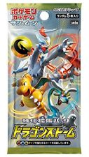 "( 1 pack ) Pokemon Card Game Sun & Moon Pack ""Dragon Storm"" JAPANESE.ver"