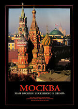 Lot of 100 Moscow Russia Posters  St. Basil's Cathedral & Kremlin 1995 Art Print