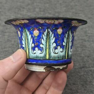 Antique Chinese Canton Enamel On Copper Vase