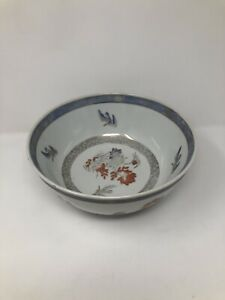 Vintage Large Japanese Bowl, Birds And Flowers, Perfect Condition