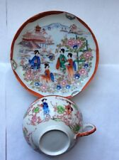 Antique Oriental Delicate Porcelain Painted Floral & Ladies Cup&Saucer RARE