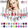 Elite99 UV LED Color Gel Nail Polish Manicure Lacquer Top Base Coat Set 15ML