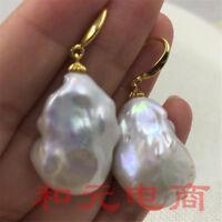 20-30MM HUGE baroque south sea pearl earrings 18K GOLD dangler TwoPin Gold hooks