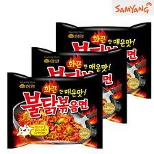Samyang 3packs Hot Spicy Chicken Noodles Buldakbokeum Ramyun Korean Noodle Ramen