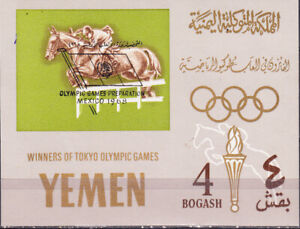 YEMEN KINGDOM 0274-B35C MEXICO PRE OLYMPIC ON TOKYO OLYMPIC SOUVENIR SHEET