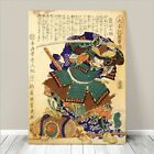 "Awesome Japanese SAMURAI WARRIOR Art CANVAS PRINT 18x12""~ Kuniyoshi #119"
