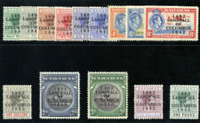 Mint Never Hinged/MNH George V (1910-1936) Bahamian Stamps