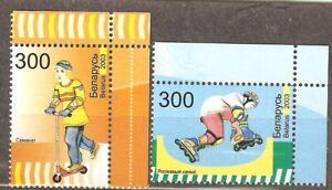 Belarus: full set of 2 mint stamps, children games, 2003, Mi#486-7, MNH.