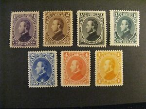 Honduras #30a-6a mint hinged re-issue signed HAS a21.3 2266