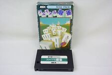 MSX last Mahjong Import Japanese Video Game 0307 MSX
