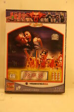 Bram Stoker's Dracula DVD Chinese edition with English & Chinese subtitle
