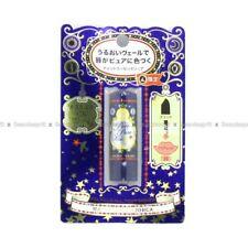 Shiseido MAJOLICA MAJORCA Pure Pure Kiss 96 (lipstick, lipbalm) - Limited
