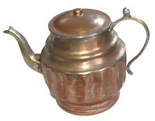 Old Vintage Metal Red Yellow Copper Tea Coffee Pot Dish Kettle Pitcher