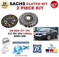 FOR VW EOS 1F7 1F8 2.0 TDi 16V 140bhp 2006-> SACHS 2 PIECE CLUTCH KIT EO QUALITY