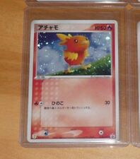 POKEMON JAPANESE RARE CARD HOLO CARTE Torchic Poussifeu 018/ADV P JAPAN 2003 M