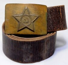 Russia Soviet USSR Uniform Belt Army Soldier Soviet Military Leather #8295