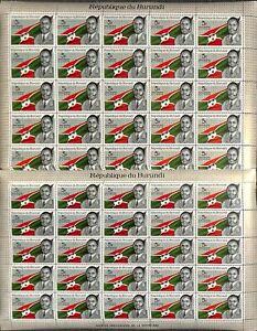 [OP2280] Burundi lot of 4x 4 sheets very fine MNH