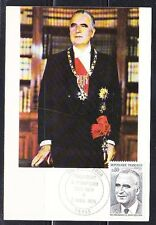 France 1975 FDC Maxi Card Georges Pompidou President of France Sc 1430 Mi 1913
