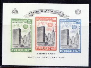 Haiti 1960 MNH Imperf SS no Gum, United Nations
