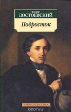 Belletristik Bücher auf Russisch