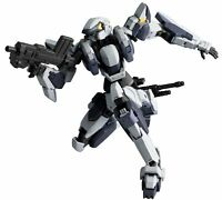 Bandai Hobby HG 1/60 Arbalest (Ver. IV) 'Full Metal Panic! Invisible Victor