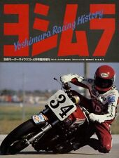 [BOOK] Yoshimura Racing History AMA Wes Cooley Suzuki GS1000 FREDDY SPENCER Z1
