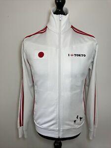 Adidas Originals 2006 Retro I Love Japan White Tracksuit Track Jacket Top S RARE