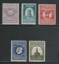 Romania 1927 Royal Geographical Society--Attractive Topical (B21-25) MH